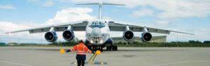 Чартерная перевозка грузов авиатранспортом, высота, курс и расстояние
